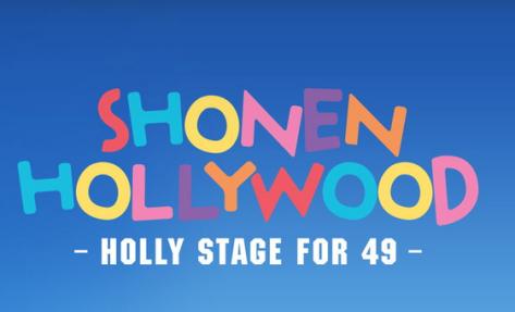 Shounen Hollywood